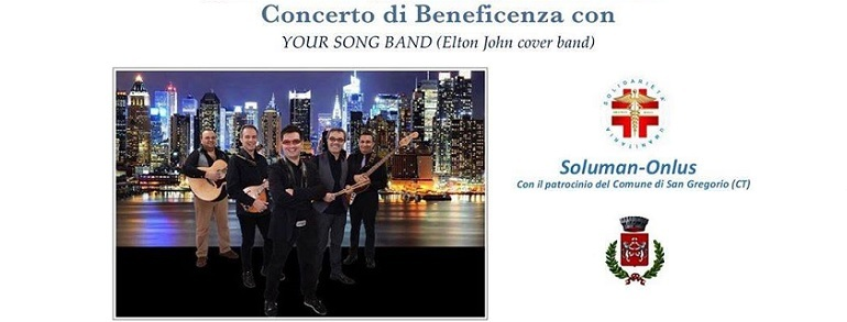 SAN MARCO CONCERTO YOUR SONG BAND